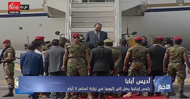 فيديو..رئيس إريتريا يصل إلى إثيوبيا في زيارة تستمر 3 أيام