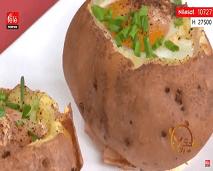 شهيوة: كيفية تحضير بطاطس معمرة