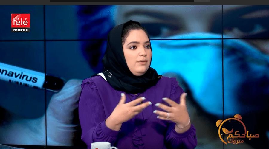 هذه نصائح الدكتورة خديجة العراقي للوقاية من فيروس كورونا