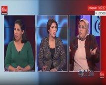 """منطقة محظورة : """"واقع النساء في وضعية هشاشة بالمغرب"""""""