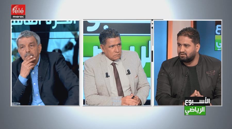 الأسبوع الرياضي : مسؤول بالنادي الإسماعيلي المصري يكشف عن تفاصيل رحلة إلى المغرب