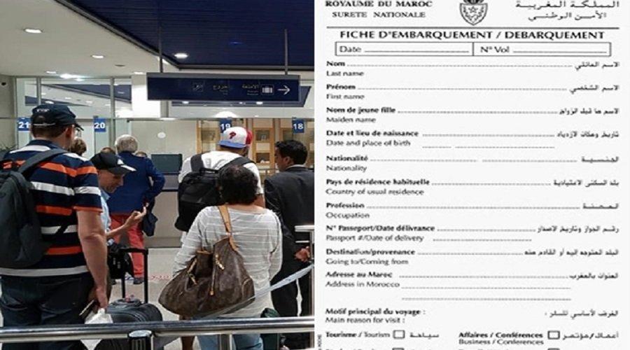 مصدر أمني يكشف حقيقة إلغاء جدادية السفر بالمطارات المغربية