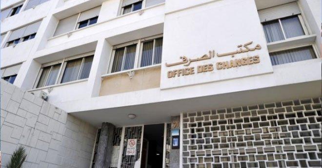 مكتب الصرف..تفاقم العجز التجاري ب 7.8 في المائة متم أكتوبر 2018