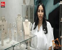 مجوهرات رائعة بالنقرة المغربية