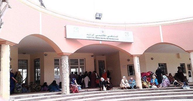 """بعد تحقيق لجريدة """"الأخبار"""".. وزارة الصحة تستفسر إدارة مستشفى برشيد"""