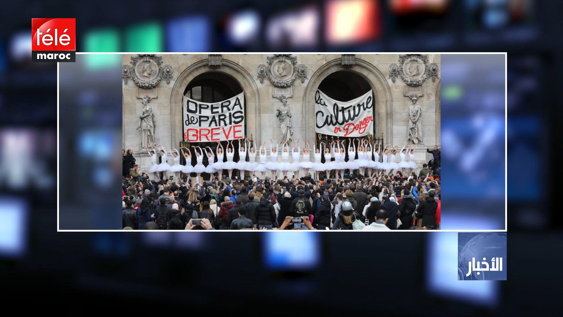 فرنسا..إضراب عمال النقل يفسد احتفالات الآلاف بعيد الميلاد
