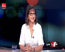 تقربوا من واقع النشر في المغرب مع نادية السالمي