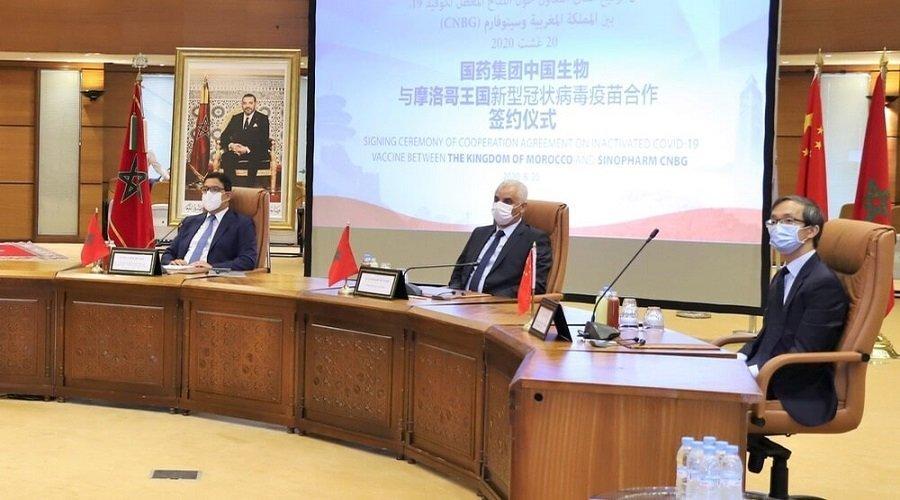 """كل ما يجب معرفته عن مختبر """"سينوفارم"""" الصيني بعد قرار المغرب استيراد اللقاح"""