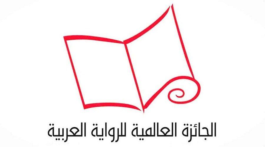 سقوط رواية أوريد من القائمة القصيرة لجائزة البوكر العربية