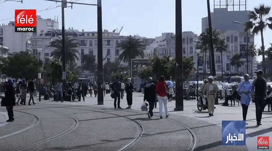مندوبية التخطيط ترصد تشاؤم أسر مغربية وتتوقع استمرار التدهور