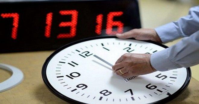 هذا موعد الرجوع إلى الساعة الرسمية للمملكة