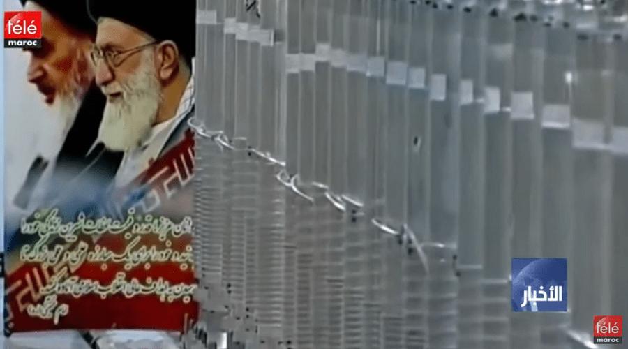  إيران تقوم بتركيب 22 جهازا للطرد المركزي المتطور