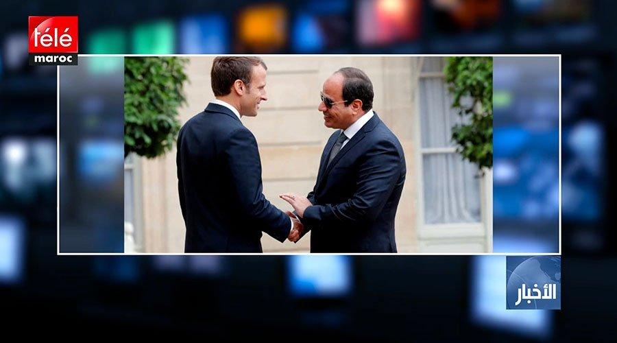 توافق مصري فرنسي على تكثيف الجهود مع الشركاء الدوليين لحل الأزمة الليبية