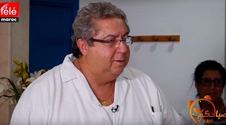 علاج سرطان البروستات بالأرز النووي مع الدكتور فوزي الحبيب