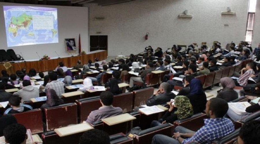 الجامعة المغربية تغيب عن تصنيف الـ 500