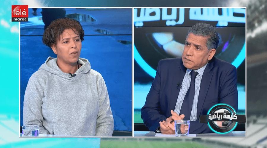 كليسة رياضية : عميدة سابقة للمنتخب المغربي تكشف عن معاناة لاعبات مع مضاعفات الحجر الصحي
