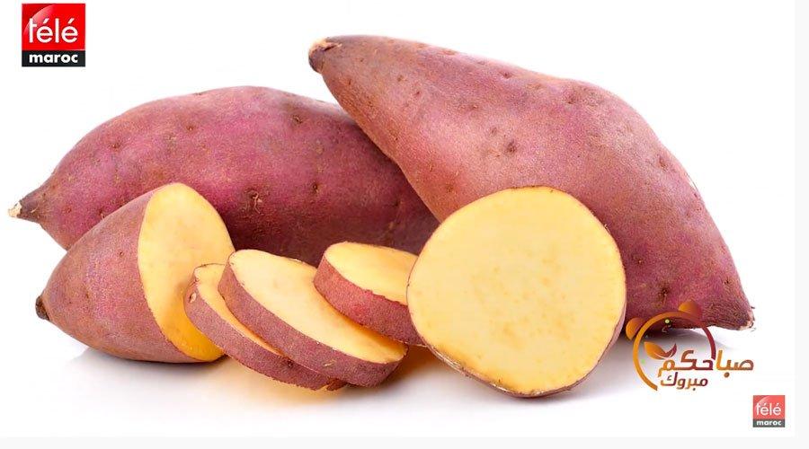 تعرفوا على فوائد البطاطا الحلوة