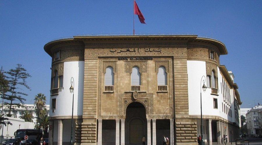 انخفاض التزامات البنوك المغربية إزاء المخاطر الكبرى ب1,5 في المائة