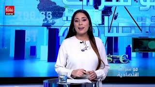 مؤشرات إقتصادية: قطاع النسيج في المغرب التحديات وفرص الإقلاع