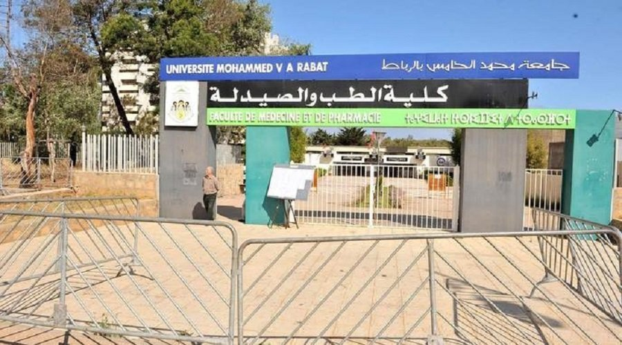 اعتماد معدل 12 على 20 لاجتياز مباريات كليات الطب والصيدلة بالمغرب