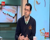 كل ما يجب معرفته عن مشكل اللثة مع الدكتور محمد كمال عباسي