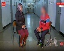 """سجين:"""" توفيت زوجتي مصدومة بعد الجريمة التي ارتكبت"""""""