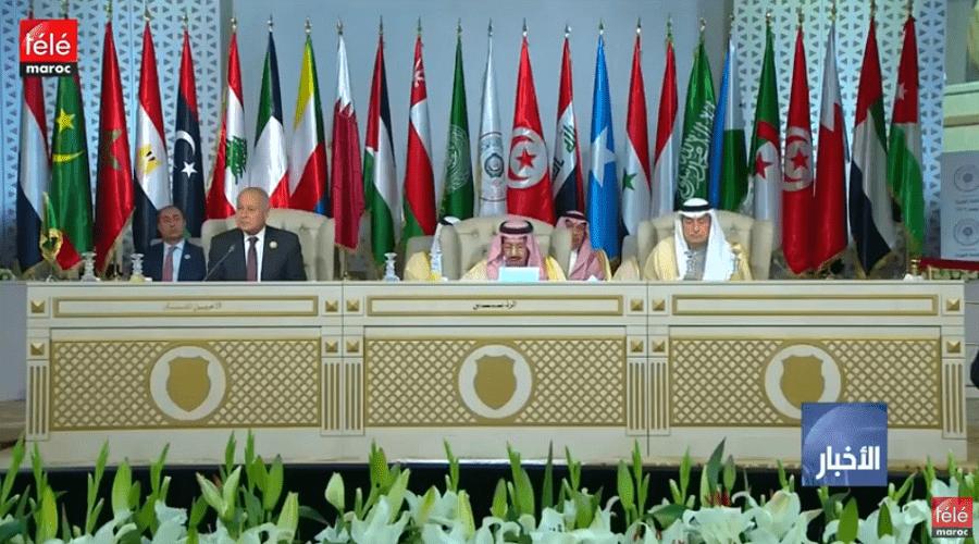اختتام القمة العربية في تونس ببيان أكد أن الجولان أرض سورية