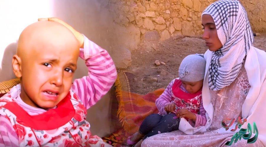 معاناة الطفلة ملاك مع مرض السرطان وعائلتها عاجزة عن توفير مصاريف العلاج