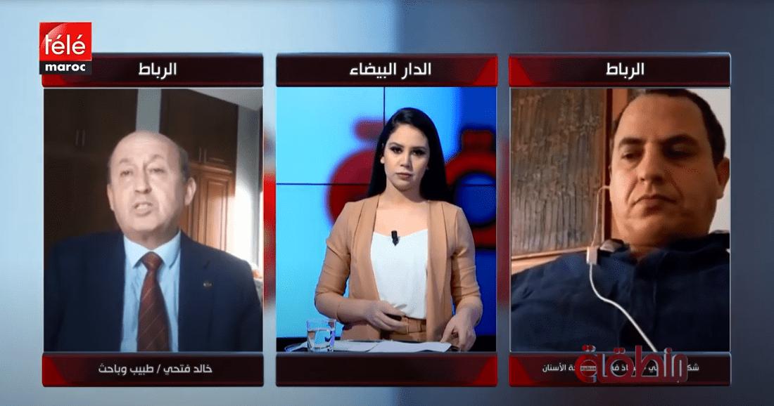 منطقة محظورة : كيف سيؤثر كورونا على قطاع طب الأسنان بالمغرب؟