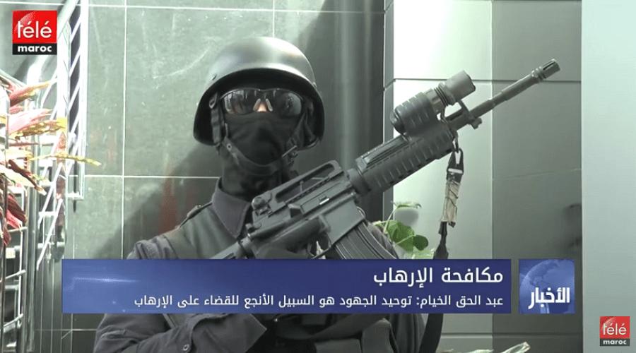 عبد الحق الخيام: توحيد الجهود هو السبيل الأنجع للقضاء على الإرهاب