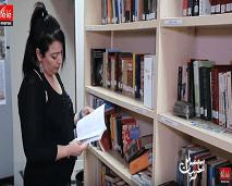مغربيات: عفاف الحلوي.. قصة مغربية هاجرت من المغرب لظروف اجتماعية وحققت النجاح في إسبانيا