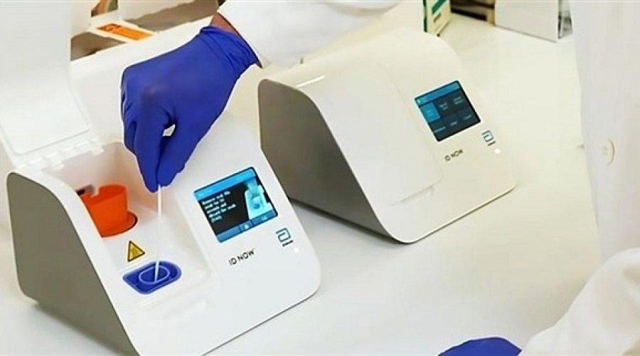 باحثون صينيون يطورون أجهزة للكشف عن كورونا في 45 دقيقة