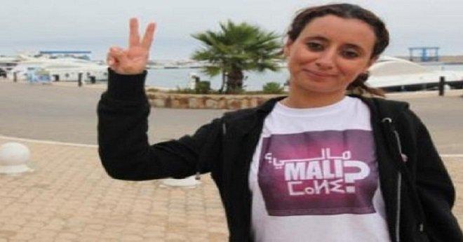 """الأمن يوقف رئيسة حركة """"مالي"""" لهذا السبب"""