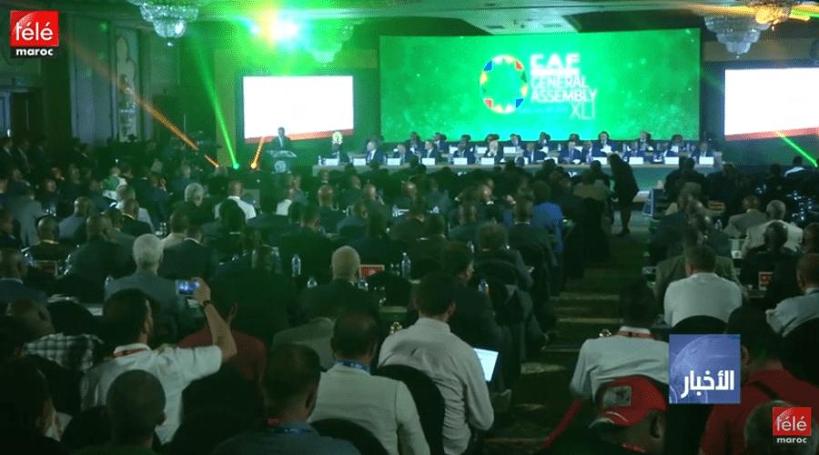 المنتخب المغربي في المجموعة الخامسة مع موريتانيا وأفريقيا الوسطى وبوروندي