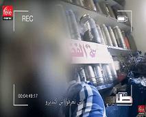 كاميرا خفية تكشف كيف يتم بيع وصفات شعبية للإجهاض السري