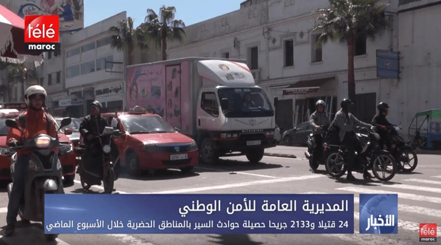 24 قتيلا و2133 جريحا حصيلة حوادث السير بالمناطق الحضرية