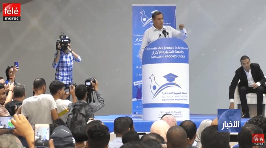 عزيز أخنوش يطلق من أكادير مبادرة سياسية جديدة تحت اسم مائة يوم مائة مدينة