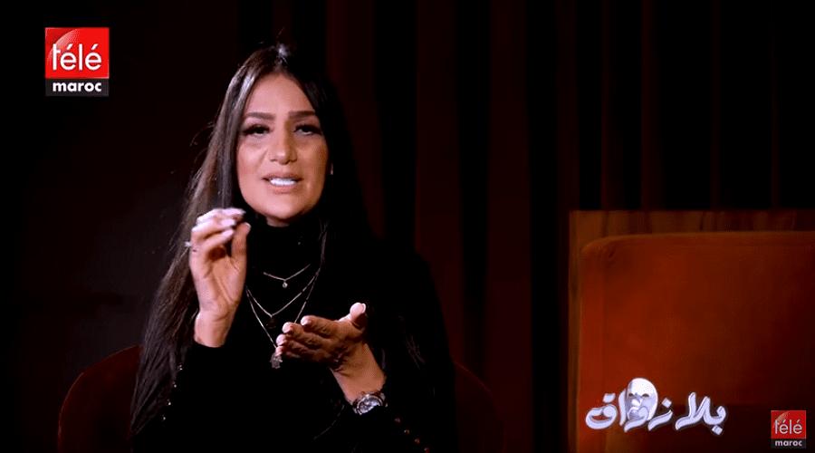 حسناء زلاغ: فنان البوز حقير وبلقيس قلدات الفكرة ديالي في كليبها الجديد