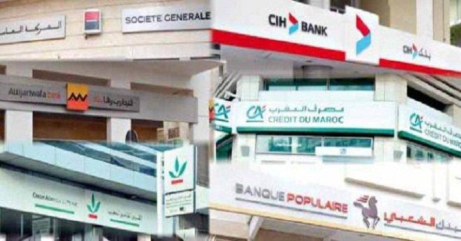 الأبناك تحقق في الانتماء السياسي للمغاربة ووزير المالية يدخل على الخط