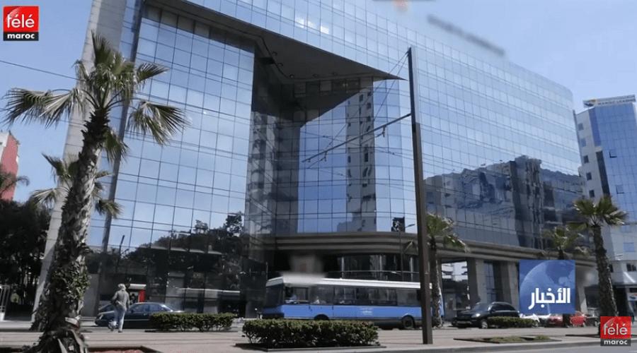 المجلس الأعلى للحسابات ينشر تقريره السنوي برسم سنة 2018