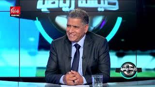 جليسة رياضية:حوار مع الدولي محمد أرمومن عن كيف سيكون الديربي في الظرفية الحالية