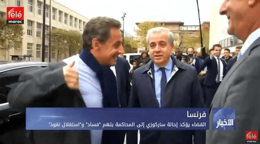 """فرنسا: القضاء يؤكد إحالة ساركوزي إلى المحاكمة بتهم """"فساد"""" و""""استغلال نفوذ"""""""