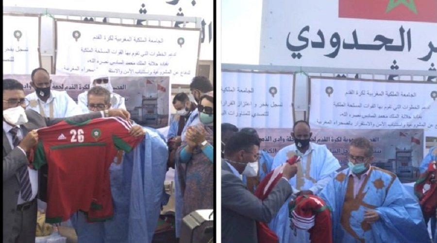 وفد من الجامعة الملكية المغربية لكرة القدم يزور الكركرات