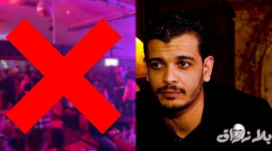 نسيم حداد: هاعلاش مكنغنيش في الملاهي الليلية