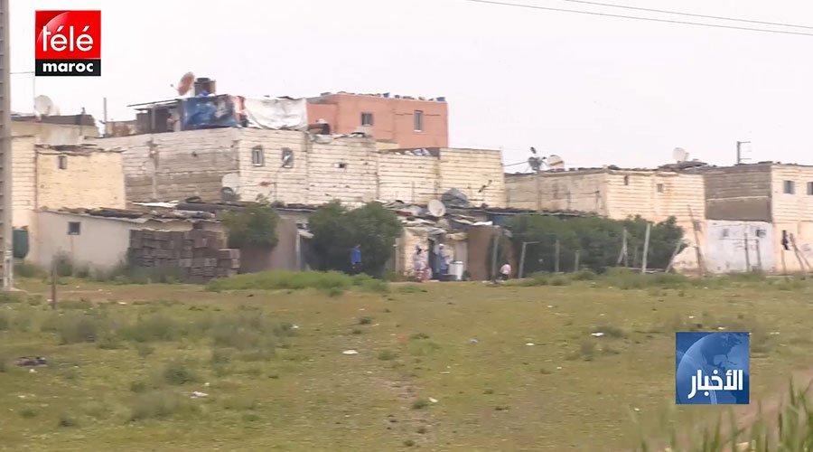 أكثر من 100 ألف عائلة تعيش في دور الصفيح في المدن المغربية