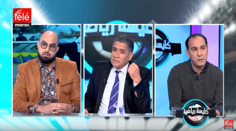 كليسة رياضية : أزمة حراس المرمى تهدد الكرة المغربية