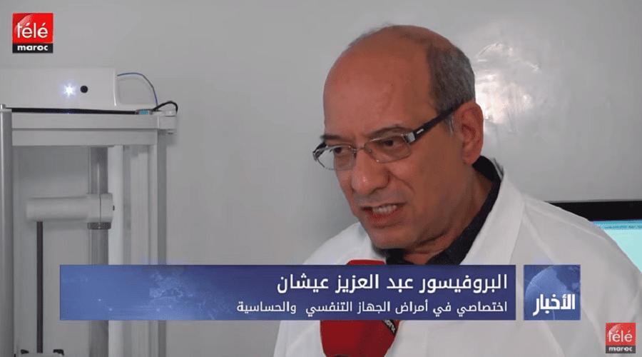 296ac2800 أطباء يحذرون من تزايد إصابة أطفال الدار البيضاء بمرض الربو بسبب التلوث