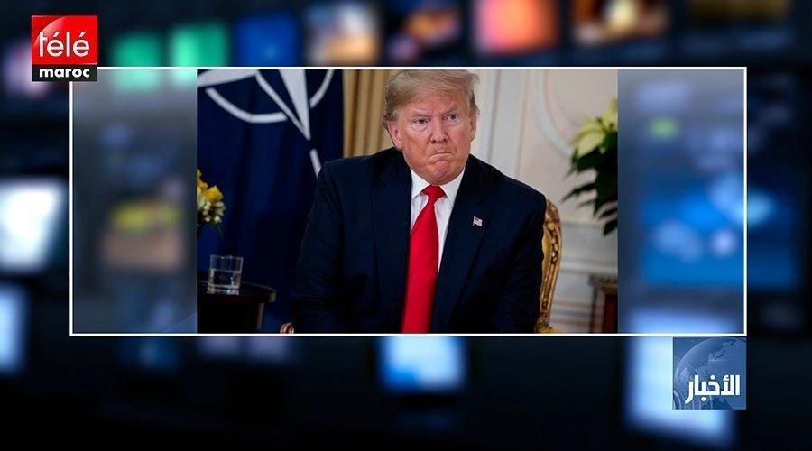 ترمب يؤكد أن لا إصابات بين الأمريكيين ويفرض عقوبات جديدة على طهران