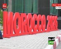 الأسبوع الرياضي: ترشيح المغرب لإحتضان مونديال 2026