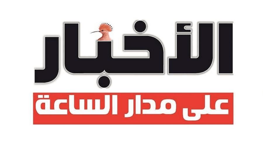 تداعيات ملف «الأخبار» حول فضيحة سطو على عقار لأجانب